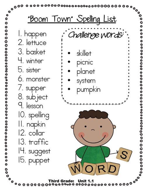 spelling test paper template